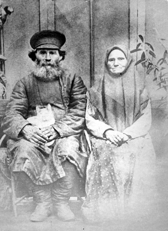 Афанасий Гущин с супругой