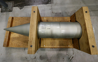 Ядерная бомба B61 (передняя часть)