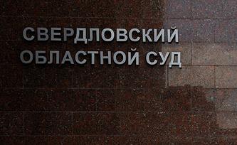 Фото ИТАР-ТАСС/ Дарья Алексеева