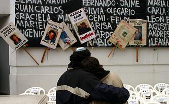 Фото EPA/Martín Zabala