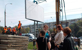 Фото Пресс-служба Ульяновского обкома КПРФ