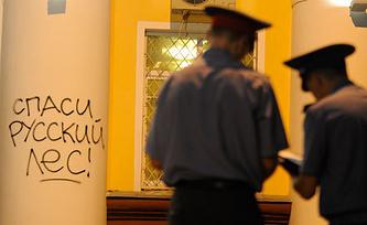 Здание администрации г.Химки после беспорядков. 2010. Фото ИТАР-ТАСС/Алексей Филиппов