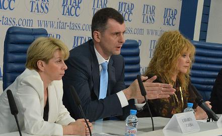 Елизавета Глинка, Михаил Прохоров и Алла Пугачева. Фото ИТАР-ТАСС