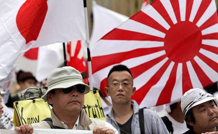 AP Photo/Shizuo Kambayashi