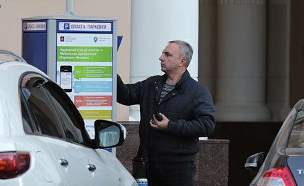ИТАР-ТАСС/ Артем Геодакян