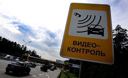 ИТАР-ТАСС/Бобылев Сергей
