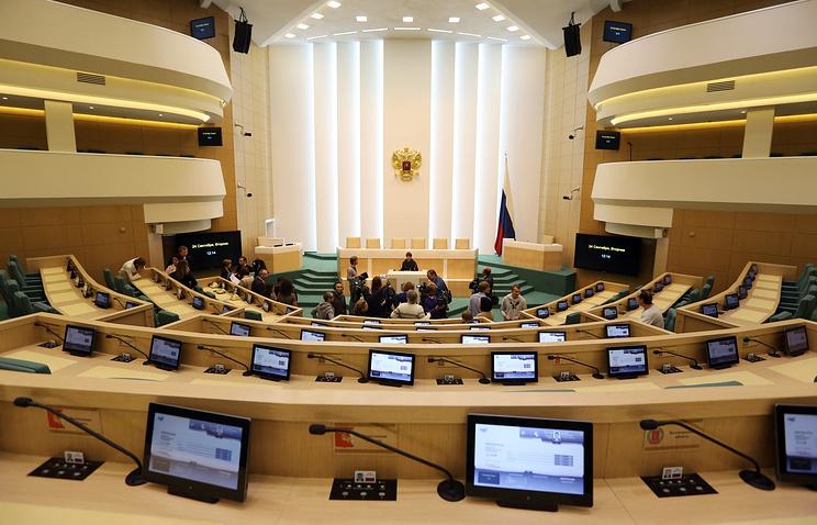 Зал Совета Федерации РФ