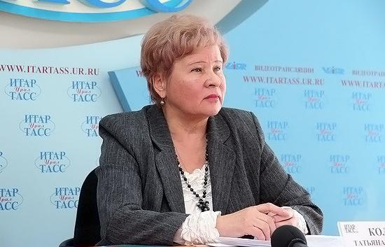 Руководитель Управления ФАС по Свердловской области Татьяна Колотова