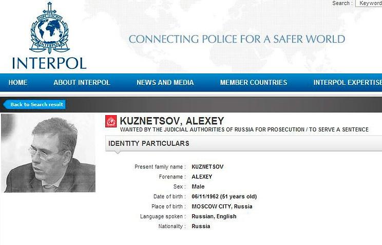 Скриншот сайта Интерпола с розыском Алексея Кузнецова