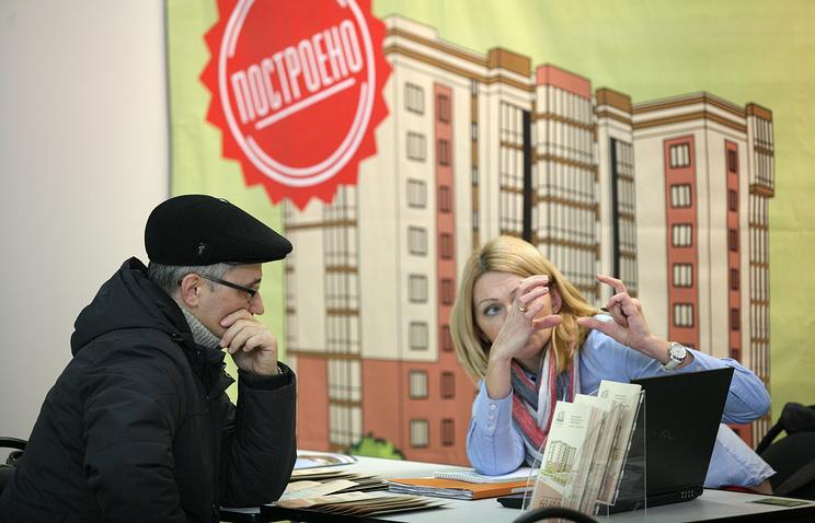 Ярмарка-продажа объектов недвижимости строительных и ипотечных организаций