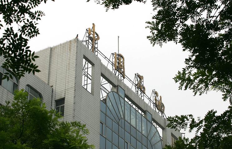 Здание штаб-квартиры из Китайской национальной нефтегазовой корпорации /CNPC/