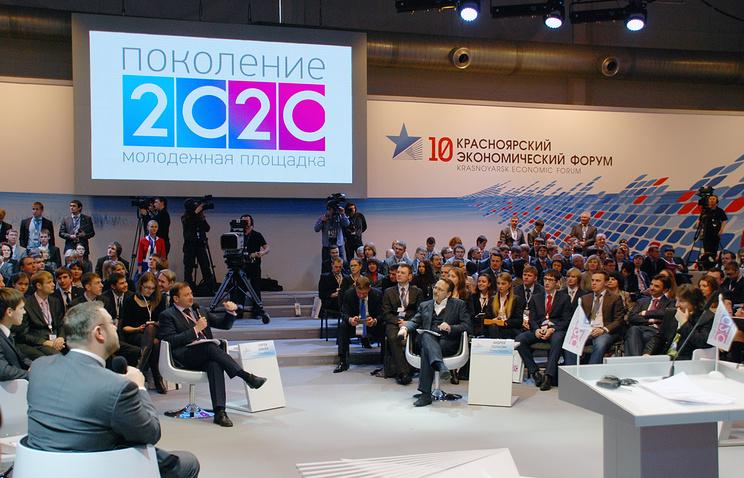 На открытии X Красноярского экономического форума