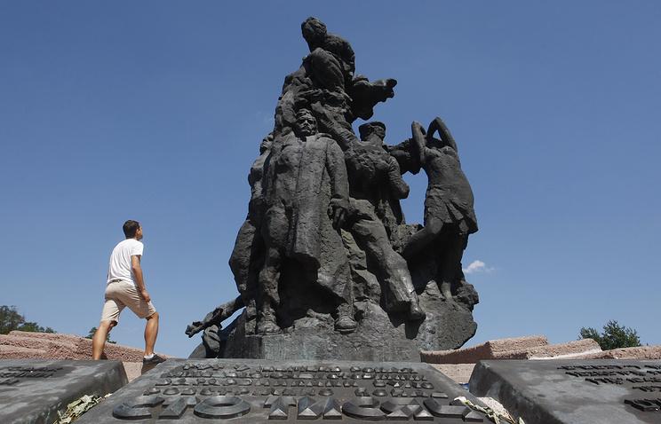 """Фрагмент мемориального комплекса """"Бабий Яр"""""""