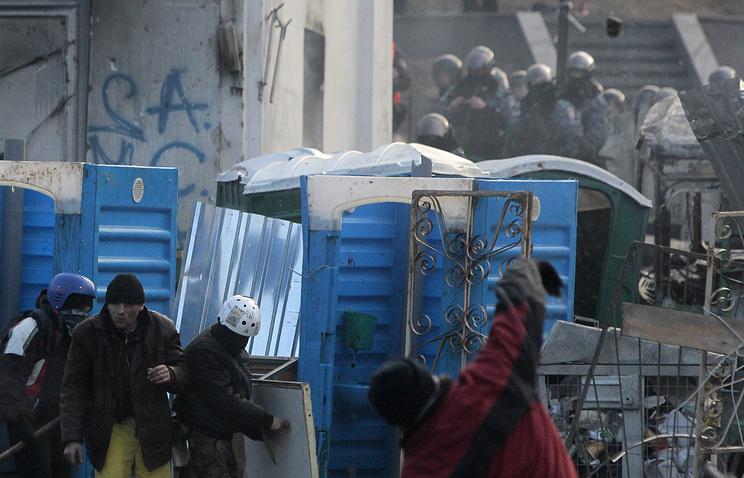 Столкновения протестующих с милицей, 20 января 2014, Киев