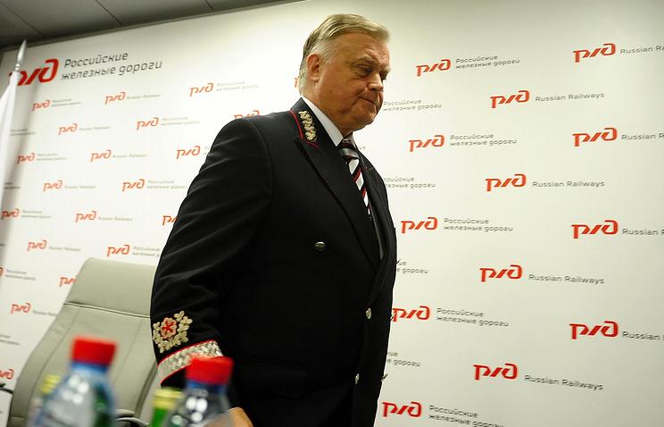 "Президент ОАО ""РЖД"" Владимир Якунин"