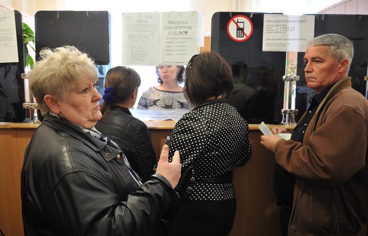 Прием документов на получение гражданства России в Крыму