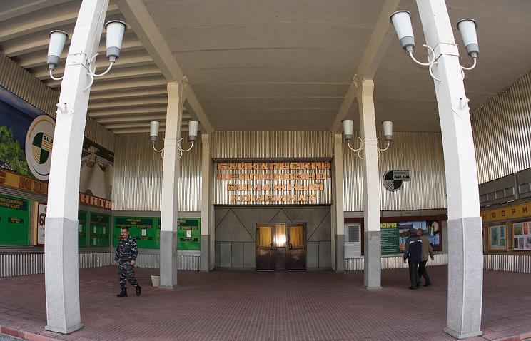 Центральный вход Байкальского целлюлозно-бумажного комбината