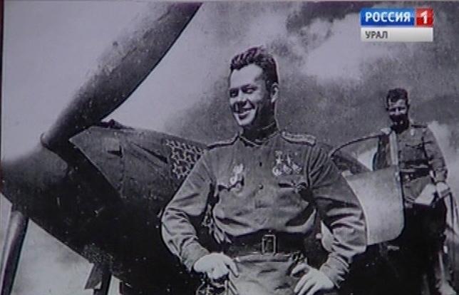 Дважды Героя Советского Союза Григорий Речкалов