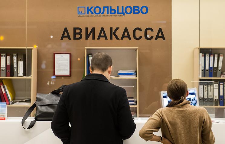 В аэропорту Кольцово