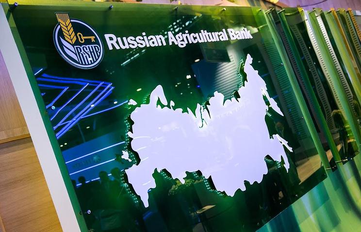 Россельхозбанк выступил партнером XVIII Петербургского международного экономического форума 2014 (ПМЭФ)