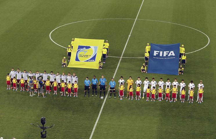 Матч Россия - Южная Корея