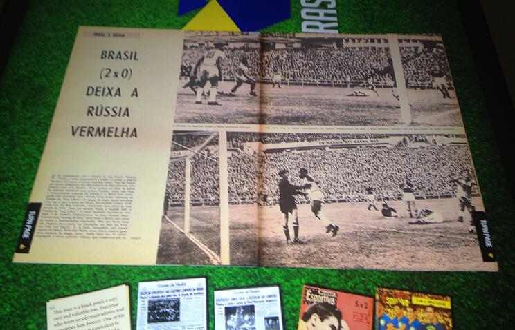 Футбольная экспозиция в мемориале Жуселину Кубичека