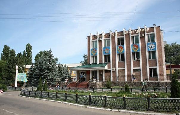 Военно-воздушная академия Жуковского