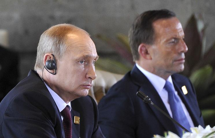 Владимир Путин и Тони Эбботт