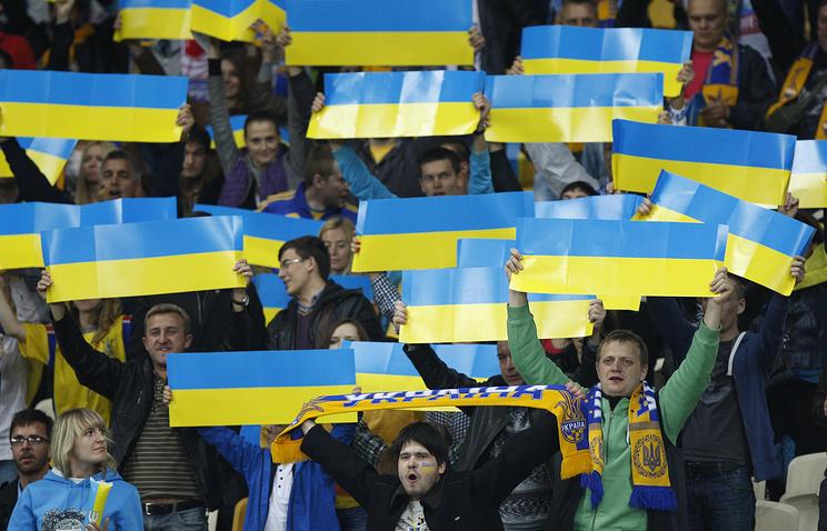 Болельщики сборной Украины