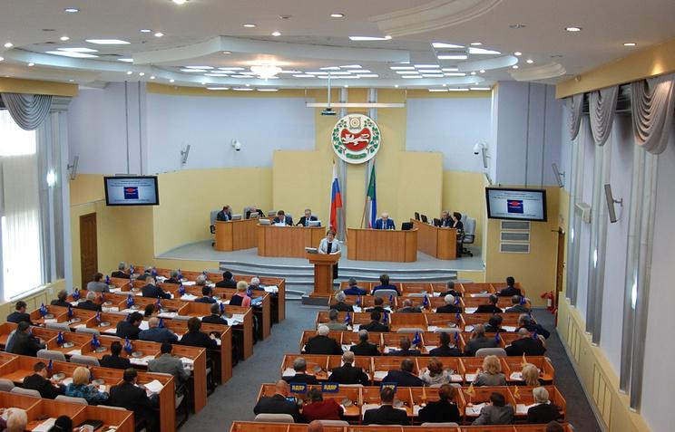Верховный совет Республики Хакасия. Архив