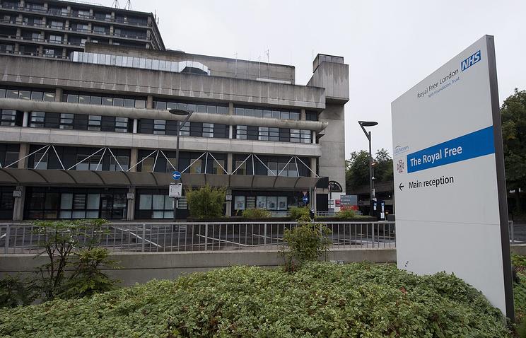 Больница Ройал Фри