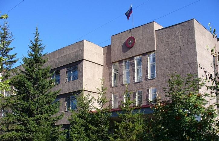 Куйбышевский районный суд г.Омска
