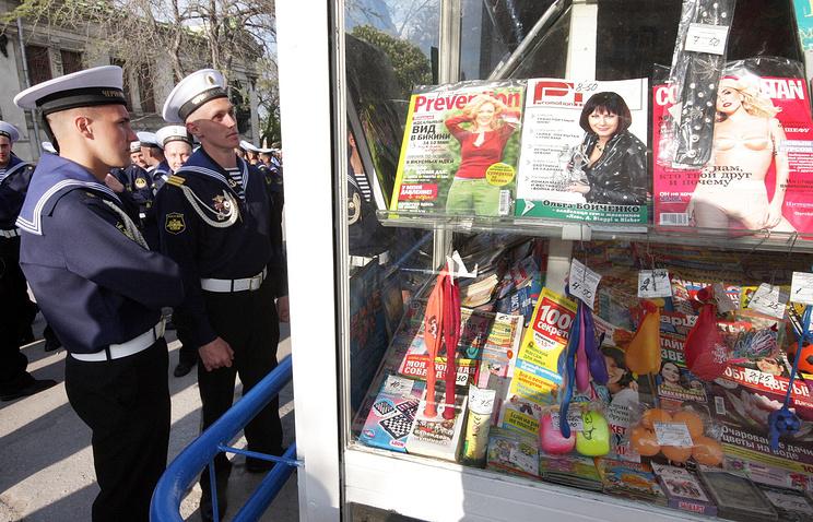 Газетный киоск в Севастополе
