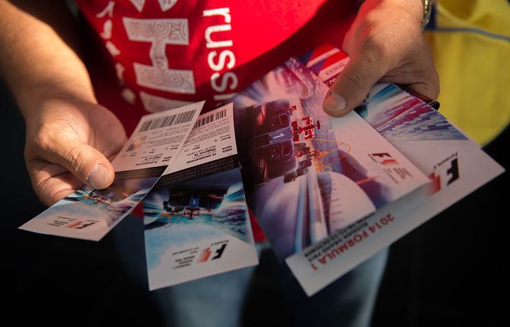 Билеты на Гран-при России