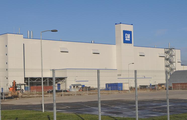 Завод «Дженерал Моторс» в Санкт-Петербурге