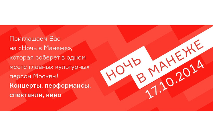 moscowcultureforum.ru