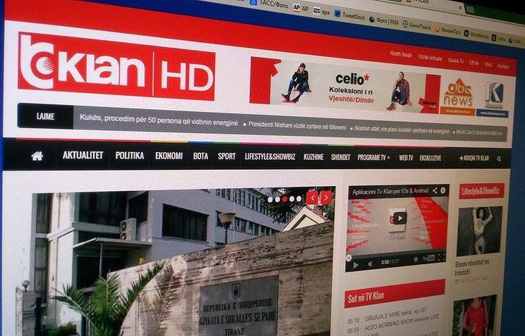 Сайт телеканала tvklan