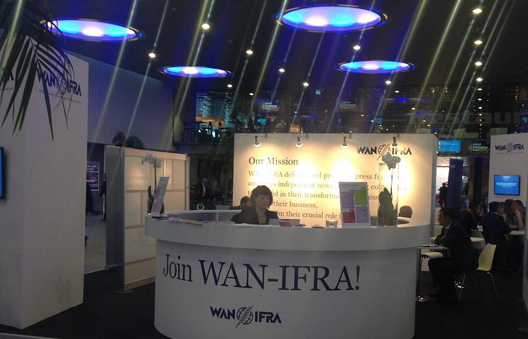 На Всемирной выставке издателей (WPE-2014) в Амстердаме