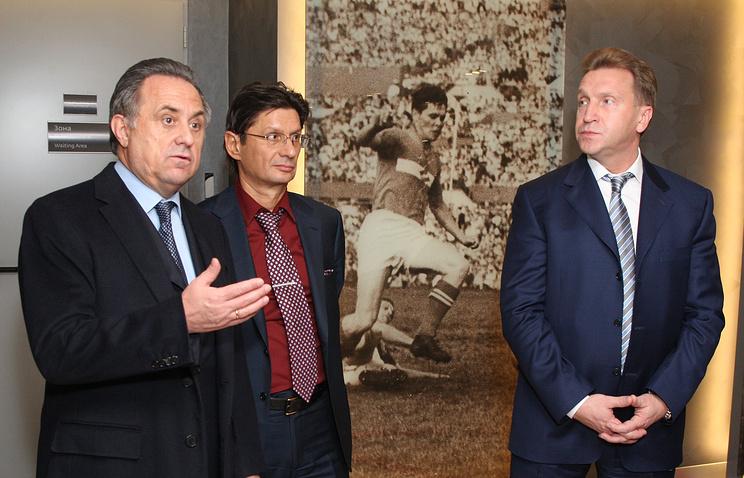 Виталий Мутко (слева), Леонид Федун (в центре) и Игорь Шувалов (справа)