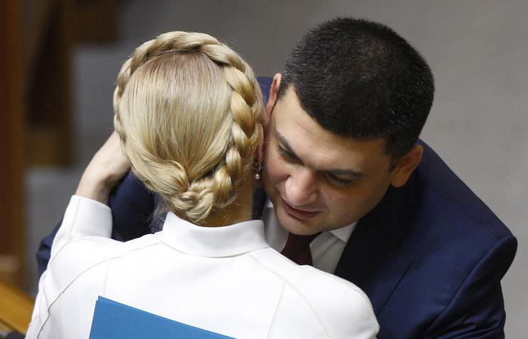 Владимир Гройсман и Юлия Тимошенко