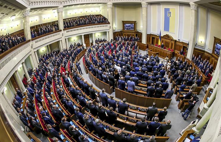 Архив. Заседание Верховной рады