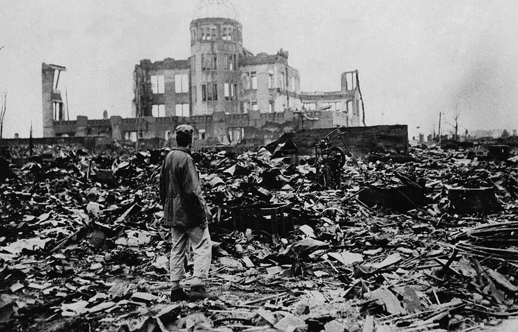 Хиросима, 1945 год