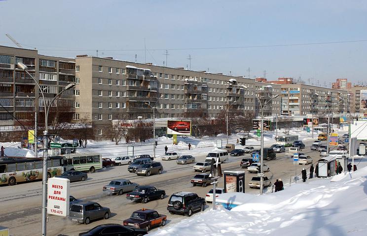 Город Новосибирск. Архив