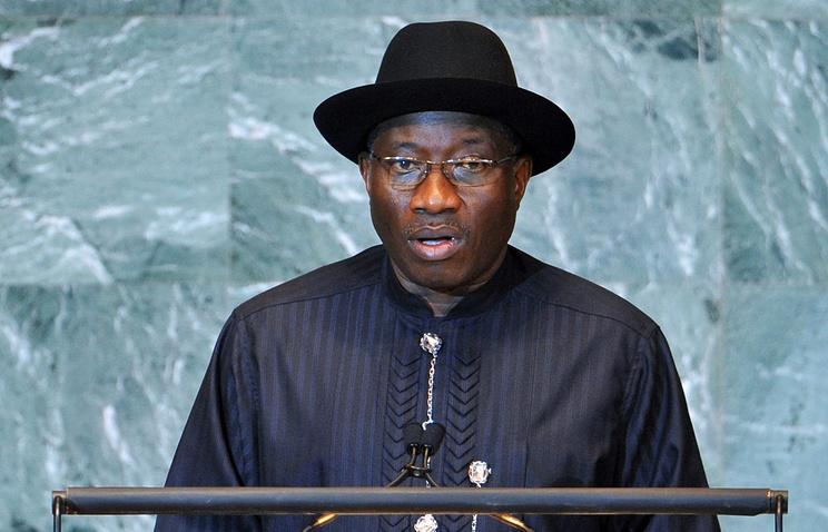 Президент Нигерии Гудлак Эбеле Джонатан