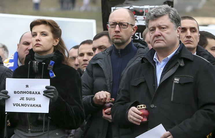 Супруга президента Украины Марина Порошенко, премьер-министр Украины Арсений Яценюк и президент Украины Петр Порошенко (слева направо)