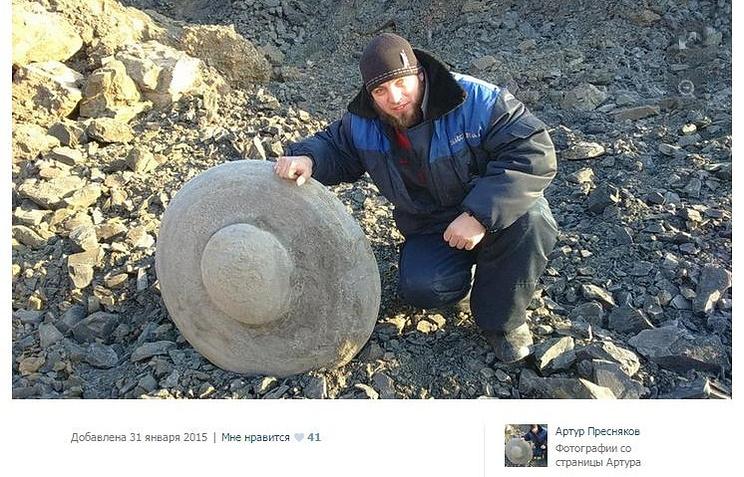 """Камень найденный горняками  на участке """"Дунаевский"""""""