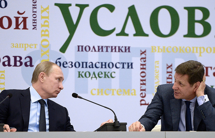Президент РФ Владимир Путин и вице-премьер РФ Александр Жуков на IX съезде Федерации независимых профсоюзов России (ФНПР)