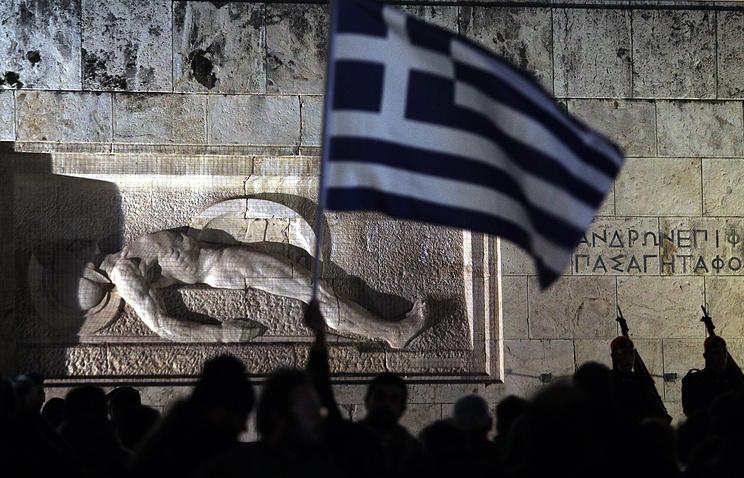 Акция в поддержку политики правительства в Афинах