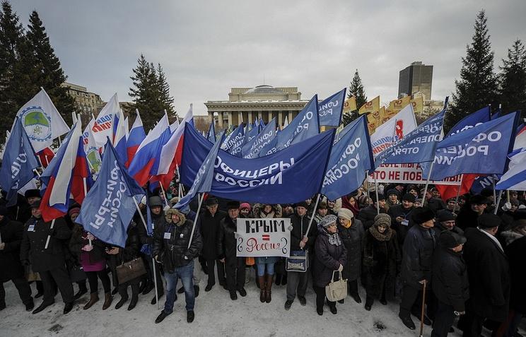 Митинг, посвященного годовщине присоединения Крыма к России, в Новосибирске