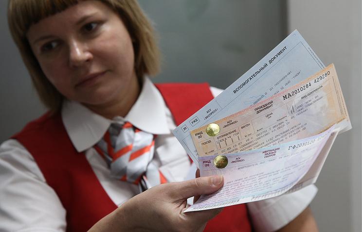 """Презентация """"единого билета"""" в Крым """"Поезд-автобус-паром"""""""